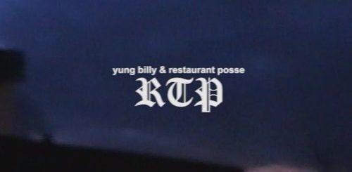 restaurantposse